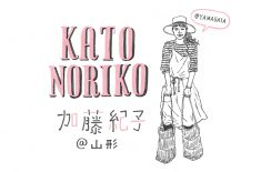img_ds_kato_title_3